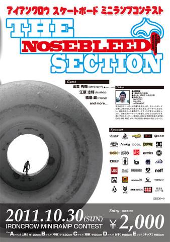 nb-20111030-3-1omote.jpg