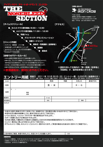 nb-20111030-3-1ura.jpg